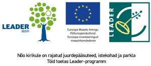 Leader-programmi logo. UUS! Väike
