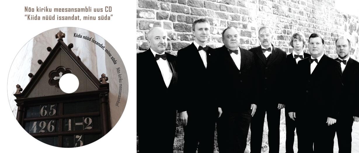 banner-noo-kogudus-CD