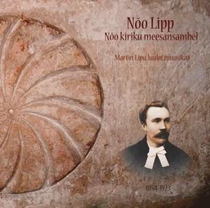 cd-noo-lipp